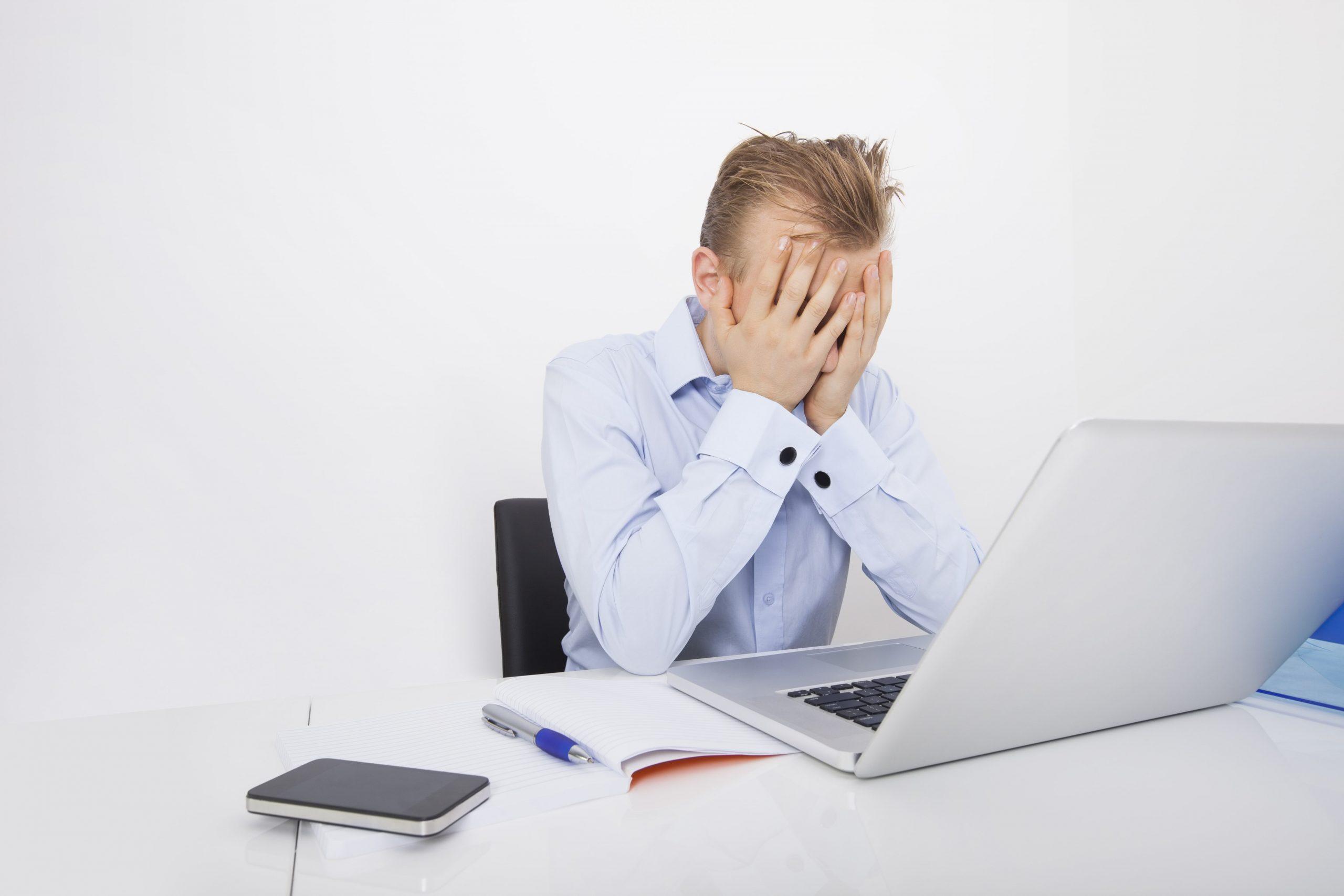 מה העונש על עבירות מחשב?